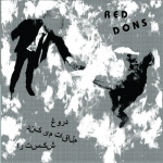reddons_fmf_cover400