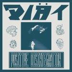 Diät Positive Disintegration